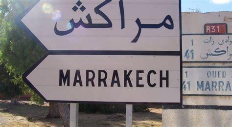 moroccan arabic blog post   esperanza education