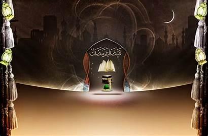 Wallpapers Ramdan Unknown Posted Islamic
