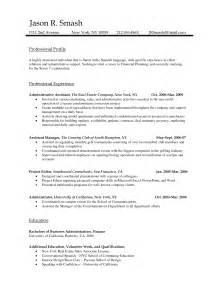 sle of resume word document build resume free download