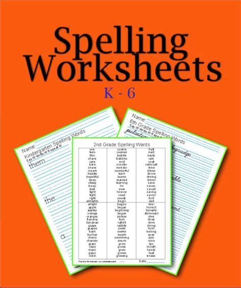672 printable spelling worksheets buy k 6 in one bundle