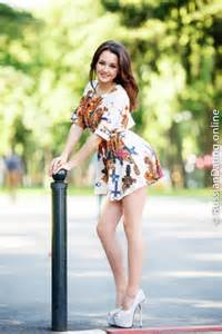 dating website kiev