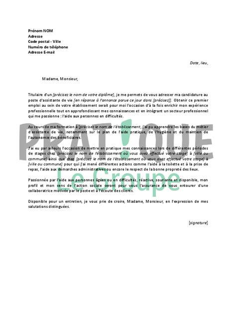 modele lettre de motivation auxiliaire de vie lettre de motivation pour un emploi d assistante de vie