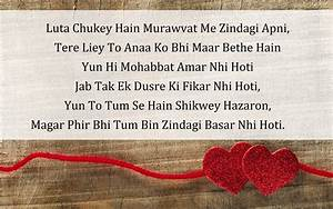 17 beautiful hindi love quotes for you godfather style ...