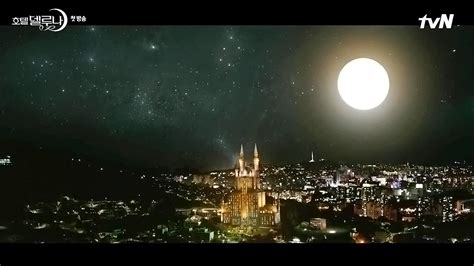 find    filming sites   drama hotel del
