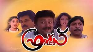 Friends Malayalam Full Movie | Romantic Comedy Movie ...