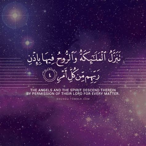Islamic quotes for whatsapp dp