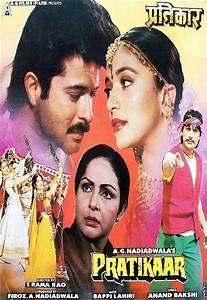 Pratikar (1991)... Hindilinks4u