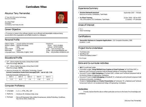 Resume Format For Freshers by B Pharm Resume Format Freshers Teachersites Web Fc2
