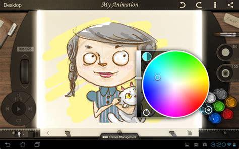 apps  crear animaciones en android kabytes