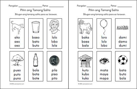 alpabetong worksheets samut samot