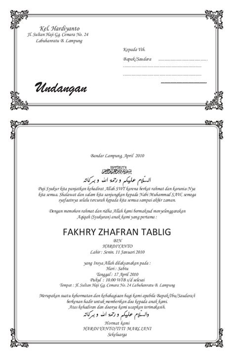 contoh undangan aqiqah natal