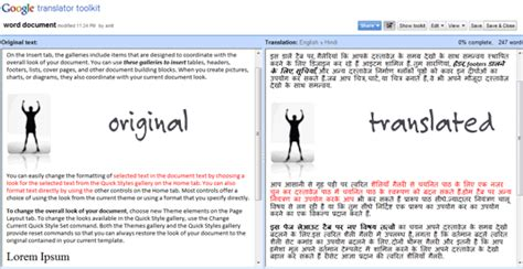 translate word documents text files   google