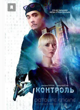 Жанр фильма фантастика, мелодрама, комедия. Смотреть онлайн Пара из будущего (2021) в хорошем качестве ...