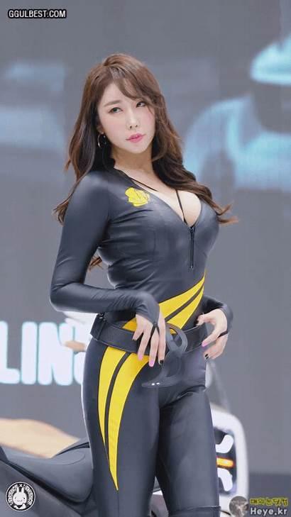 Kim Daon Racing Tights Ggulbest Cleavage Factory