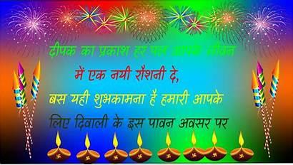 Hindi Diwali Slogans Say Crackers Happy Short