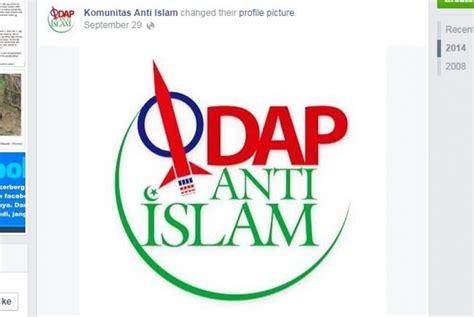 didin hafidhuddin lawan komunitas anti islam dengan indah