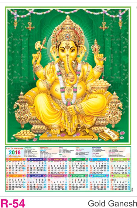gold ganesh poly foam calendar vivid print india