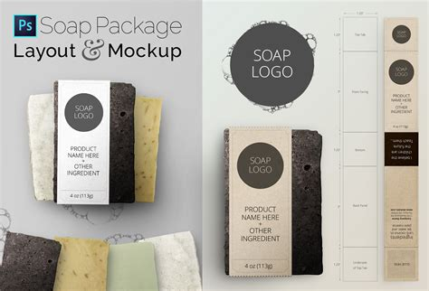 Simple edit with smart layers. Nice Incredible Studio - New Release: Soap Layout and ...