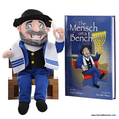 mensch on a bench the mensch on a bench