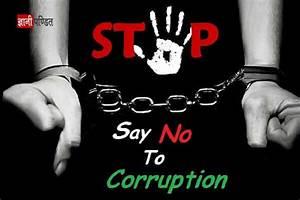 essay on bribery and corruption