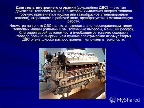 Теория двигателей внутреннего сгорания [2009 PDF DjVu DOC] . Форум