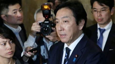 ไขก๊อก รัฐมนตรีการค้าญี่ปุ่น สื่อแฉแจก