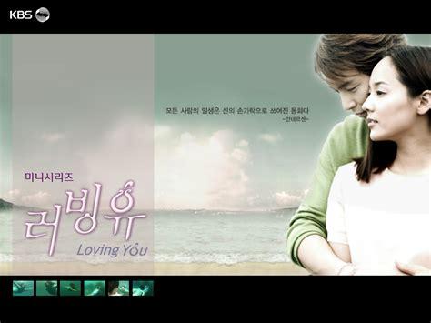 Loving You (2002-south Korea-kbs)