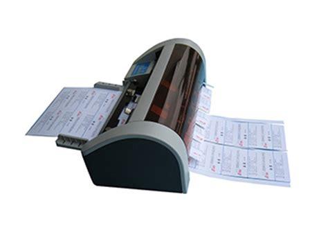 Ssb001 A4 Card Cutter Business Card Format In Email App Australia Background Pictures Best Credit Address Book Box Walmart Visa Size Pixels