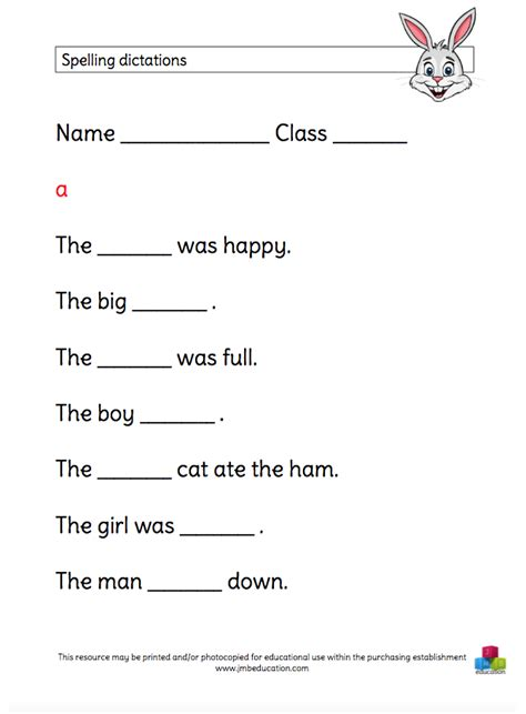 primary spelling ks1 187 jmb education