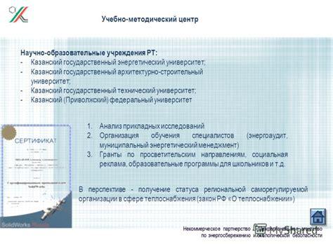 Ветроэнергетика в России проблемы и перспективы развития ЭнергоСовет.ru