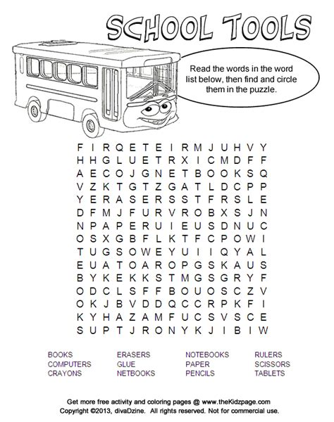 word tools high school word searches printable quotes