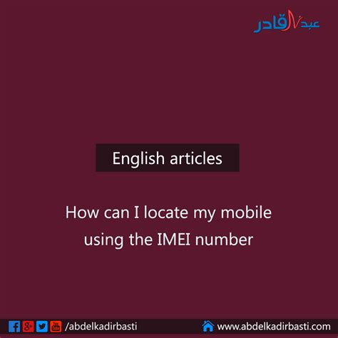 how to locate mobile number how can you locate your mobile using the imei number