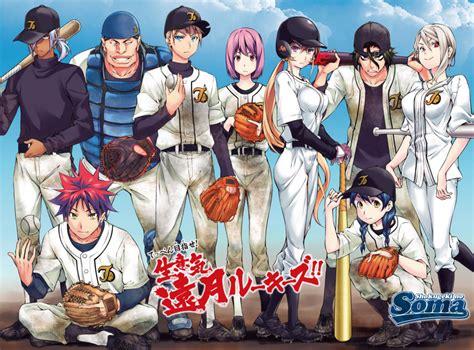wallpaper shokugeki  soma baseball erina nakiri