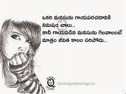 Quotes Telugu Broken Heart Sad Failure Status