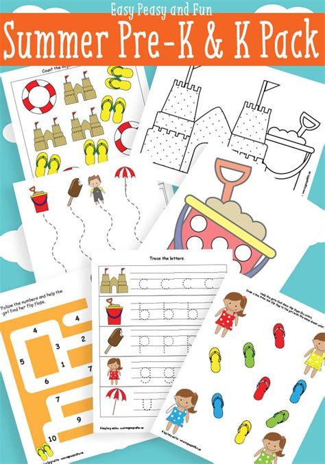 summer preschool ideas summer printables for preschool easy peasy and 498