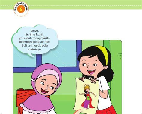 Subtema 3 memelihara kesehatan organ pernapasan manusia. Kunci Jawaban Buku Tematik Kelas 5 Tema 6 Subtema 2 ...