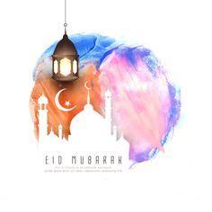 happy ramadan eid eid card designs eid mubarak images