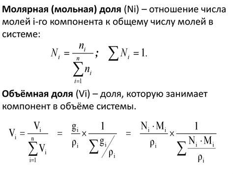 Физикохимические свойства сжиженного природного газа СПГ .