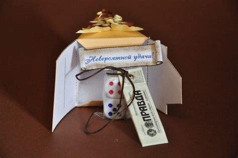 diy creative cake shaped gift boxes