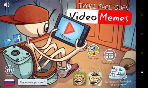 Trollface Quest Internet Memes - troll face quest video memes jeux pour android t 233 l 233 chargement gratuit troll face quest