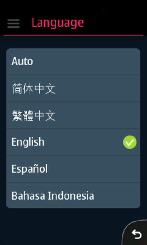 wechat app téléchargement gratuit pour nokia 5233