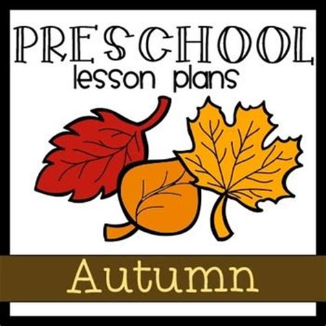 125 best autumn theme images on day care 642 | 6c1370db26aaa493be90e468b3fbcf6d preschool lesson plans fall preschool