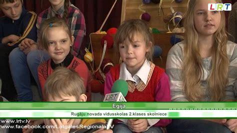Rugāju novada vidusskolas 110 gadu jubilejas projektu nedēļa - YouTube