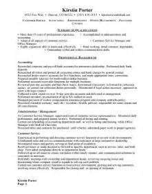 office manager resume office manager free resumes