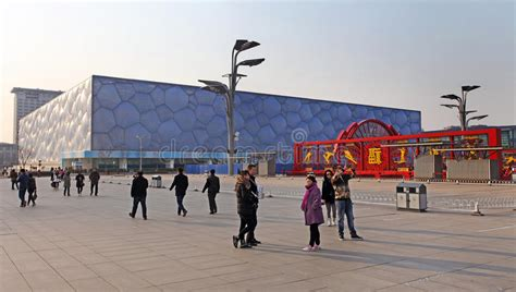 Trova fotografie stock di qualità elevata che non potrai trovare da nessuna altra parte. Nido Nazionale Di Pechino Lo Stadio Olimpico /Bird S ...