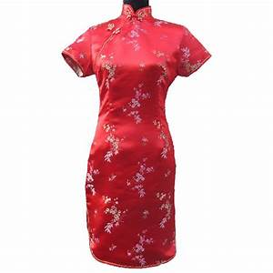 Robe chinoise courte rouge for Robe chinoise rouge
