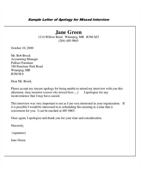 apology letter templates    premium