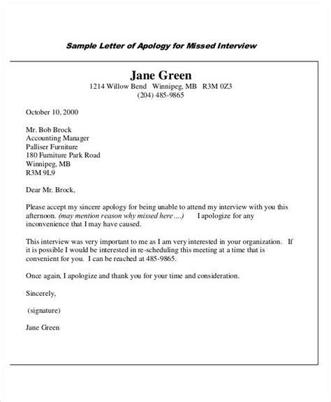 apology letter templates    premium