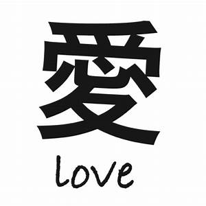 Chinese writing of the word love | Accents and stuff ...