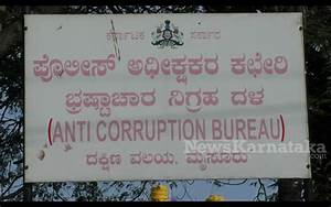 KHB land scam: ACB nabs two employees, GTD's son absconding?